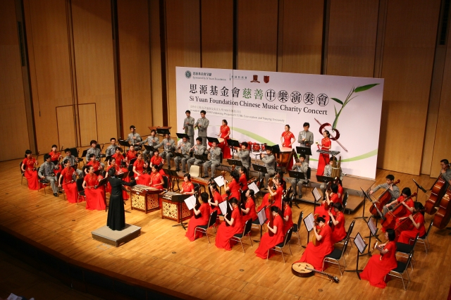 chinese instruments orchestra